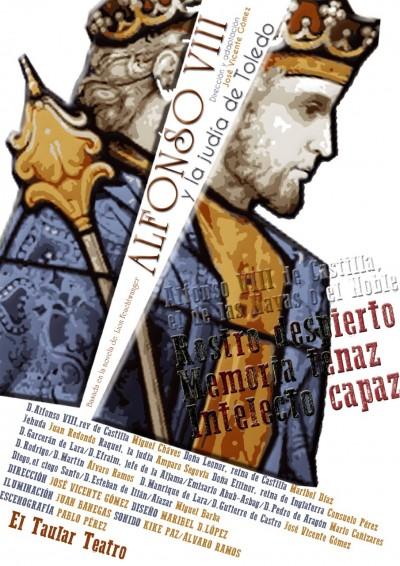 ALFONSO VIII Y LA JUDÍA DE TOLEDO